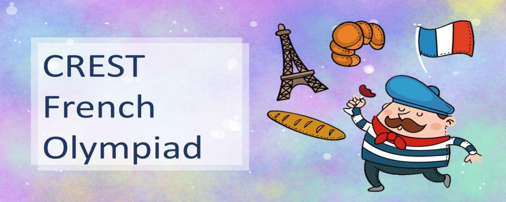 CREST French Olympiad